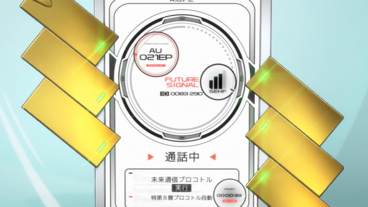 [Omnivium-Owari] Mou Hitotsu no Mirai wo - 01 [Web][1080p][AAC][CRC32].mkv_snapshot_05.40_[2014.02.18_19.51.52]